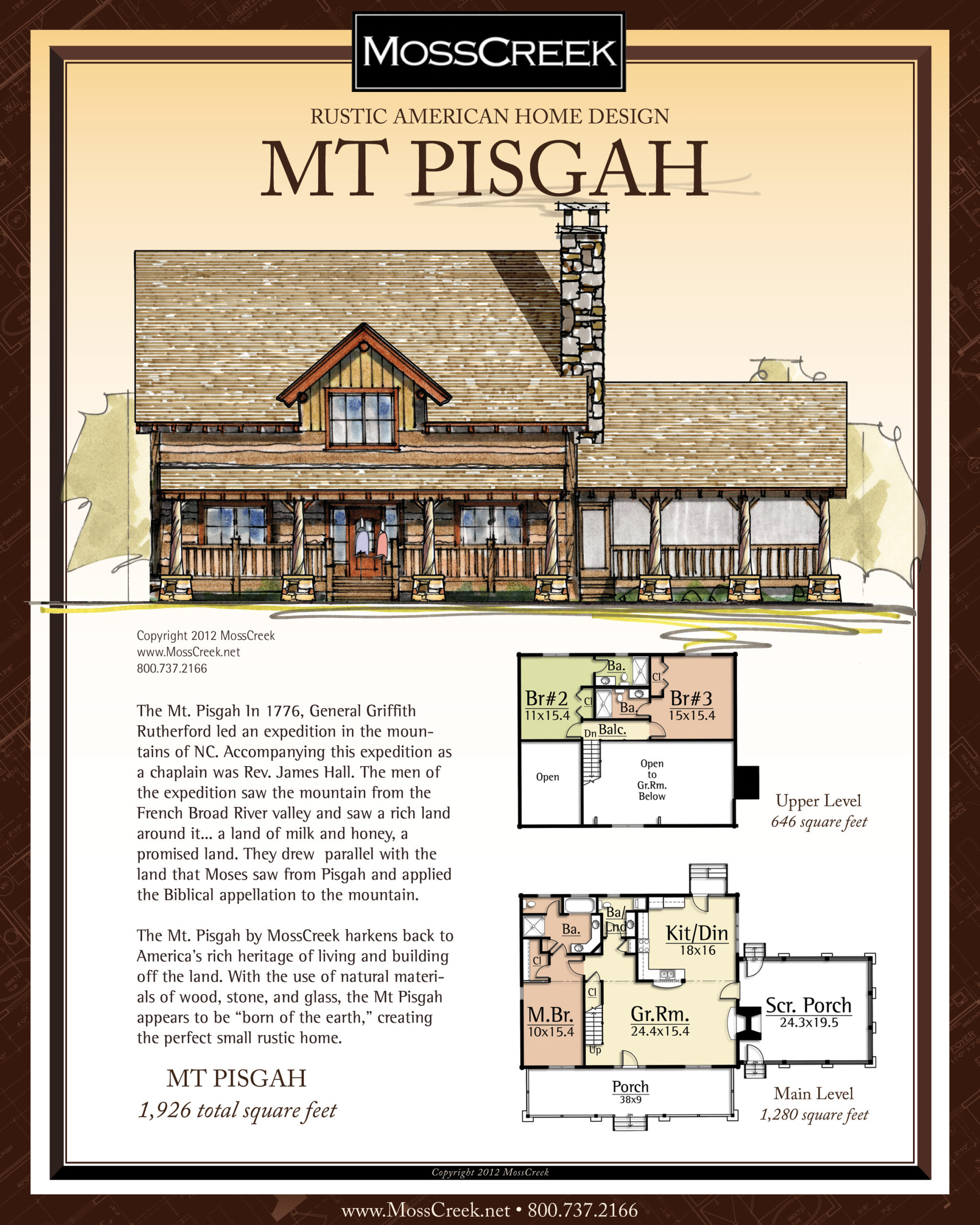 MossCreek Mt Pisgah floor plan