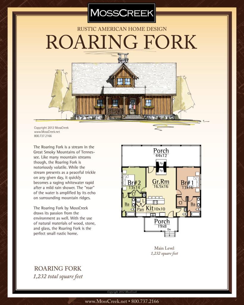 MossCreek Roaring Fork floor plan