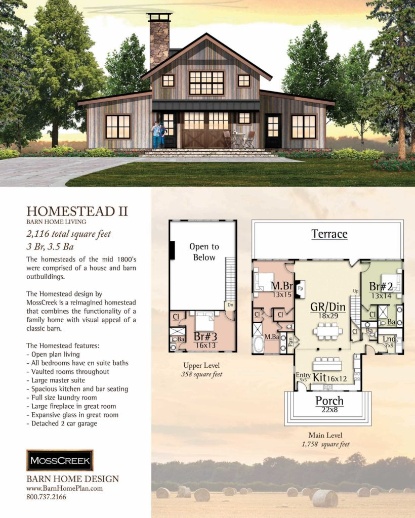 Mosscreek Homestead II Floorplan